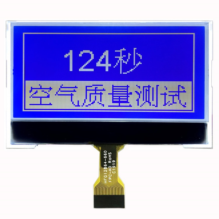 Blue Background 128x64 pixels Graphic LCD